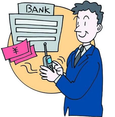 公司銀行開戶